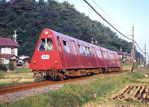 Triangle Train Neatorama