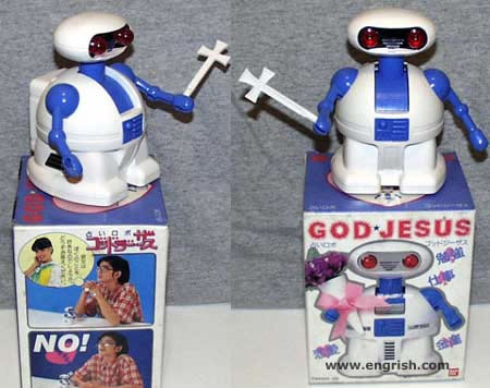 [Image: god-jesus-toy-robot.jpg]