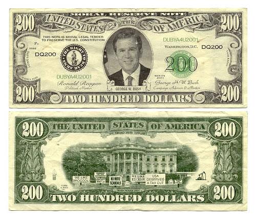 السعر 200 100 Dolar
