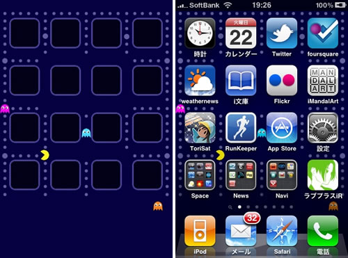 Pac Man Wallpaper Turns Iphone Apps Into Maze Neatorama