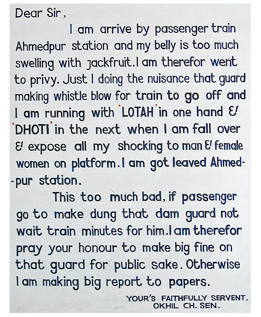 the letter that brought toilets to indian trains neatorama