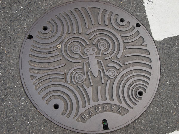http://static.neatorama.com/images/2013-03/manhole-cover-nagoya.jpg