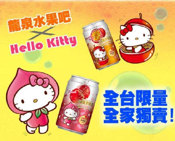 Hello-Kitty Posts 51ff38cbce682