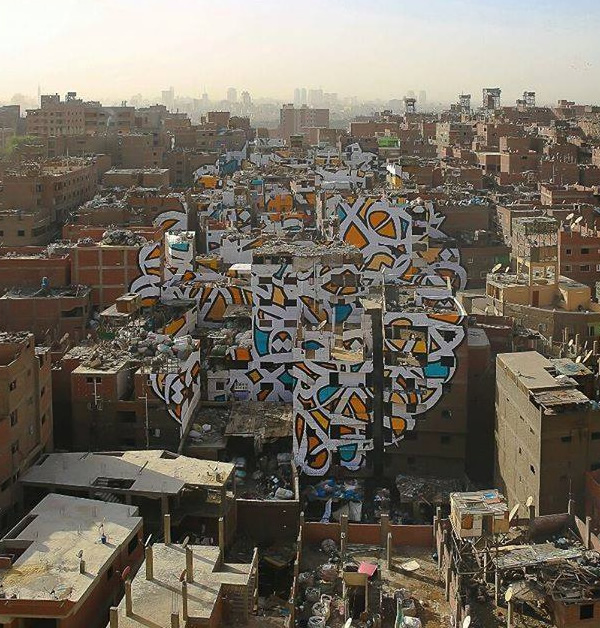 Perception: a Giant Anamorphic Art Across 50 Buildings