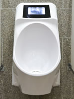 This Urinal Shows You Ads While You Pee