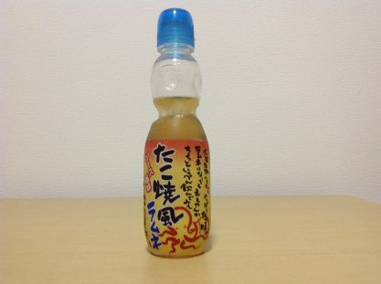 Octopus flavored soda