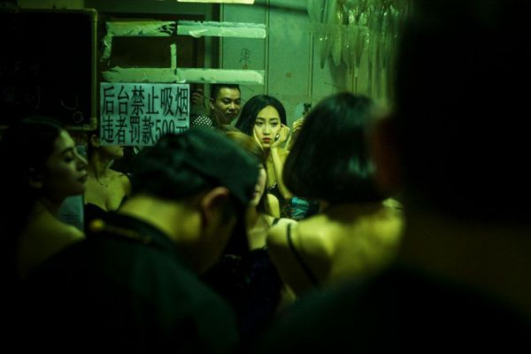 Photographer Documents The Secret Side Of China's Underground Club Life
