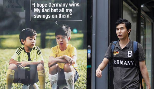 Anti-Gambling Ad Ridiculed after Germany Wins the World Cup