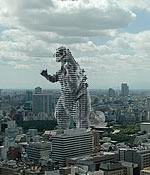 Godzilla-shaped building in Tokyo