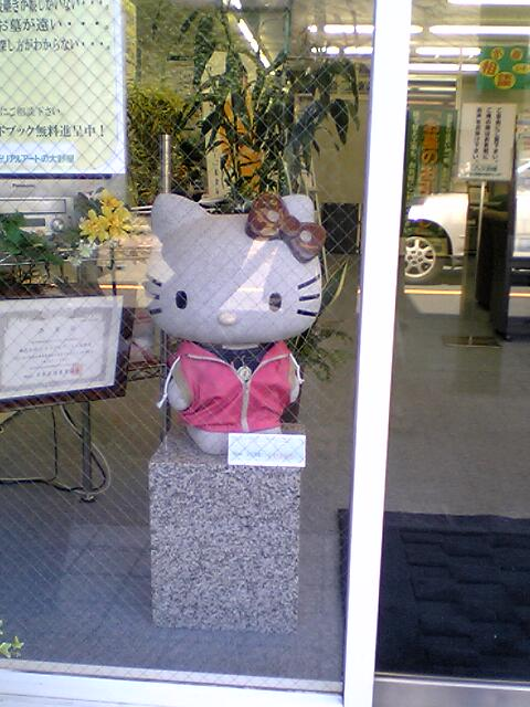 Hello Kitty Tombstone