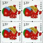Pork Stamps