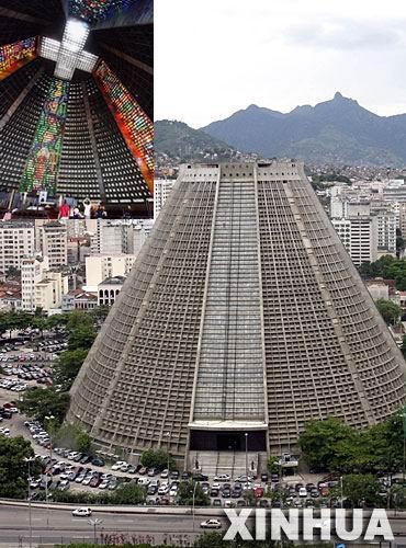 rio-de-nairo-metroplitan-cathedral.jpg