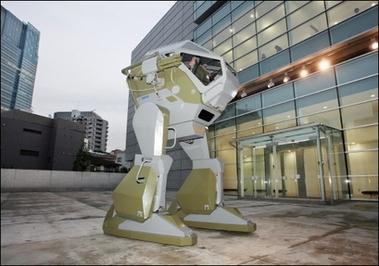 Futuristic Japanese Museum