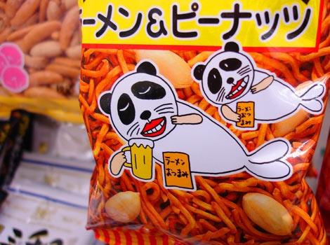 snackcharacters.JPG