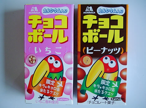 snackcharacters31.JPG