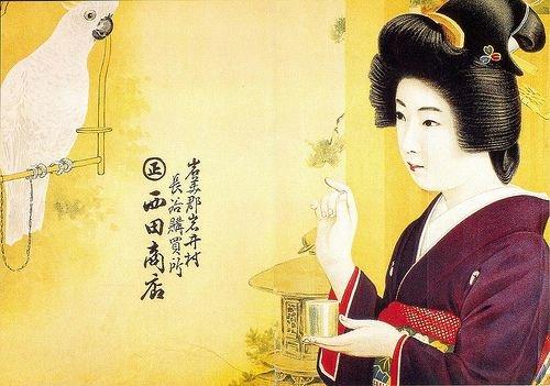 500_vintagekimono.jpg