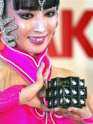 princesstenkogx9.jpg