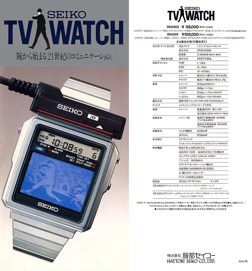 TV_WATCH1.JPG