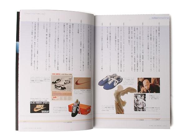 nikeairbook_4.JPG