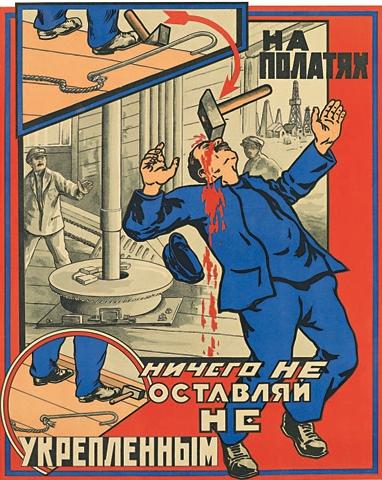 Soviet Work Safety Posters Neatorama