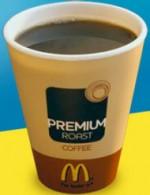 mcdonalds cofe is hot ethics paper Alibabacom offers 188 mcdonalds paper cup  2oz 8oz 12oz 14oz 16oz double wall mcdonalds coffee paper cup  a hot biodegradable 32 oz mcdonalds paper cup.