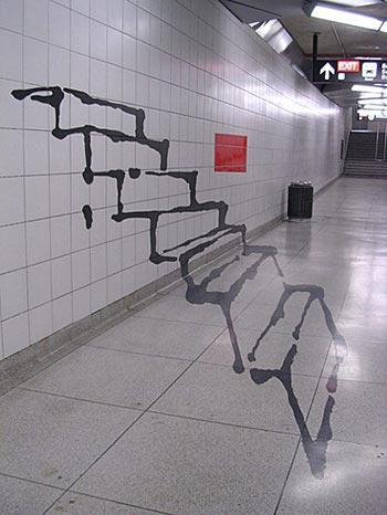 Graffiti Stairs Optical Illusion Neatorama