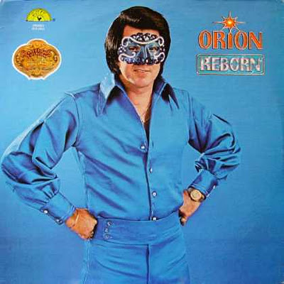 Some Of The Best Worst Album Covers Ever Neatorama